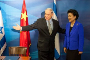 Nethanyahu Chinese under PM